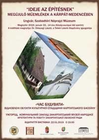 Plakat Ungvar KA 2 th